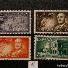 Sellos: NUEVO - EDIFIL 21/24 CON FIJASELLOS - RIO MUNI - AÑO 1961. Lote 77661353