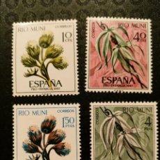 Sellos: NUEVO - EDIFIL 76/79 CON FIJASELLOS - RIO MUNI - AÑO 1967. Lote 77663469