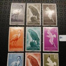 Sellos: NUEVO - EDIFIL 160/168 CON FIJASELLOS - SAHARA - AÑO 1959. Lote 77665169