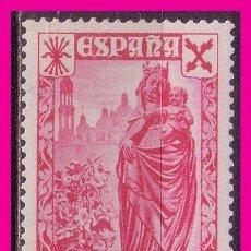 Sellos: GUINEA BENEFICENCIA 1943 HISTORIA DEL CORREO HABILITADOS, EDIFIL Nº 12 *. Lote 77840369