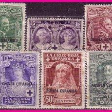 Sellos: GUINEA 1926 PRO CRUZ ROJA ESPAÑOLA, EDIFIL Nº 179 A 188 *. Lote 77845509