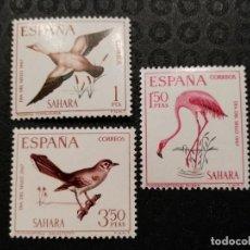 Sellos: NUEVO - EDIFIL 262/264 CON FIJASELLOS - SAHARA - AÑO 1967 MH. Lote 78186945