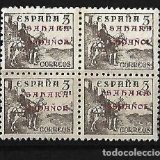 Sellos: ESPAÑA SHARA ESPAÑOL 1941 SELLOS DE ESPAÑA DE 1940 HABILITADOS. Lote 78265697