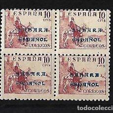 Sellos: ESPAÑA SHARA ESPAÑOL 1941 SELLOS DE ESPAÑA DE 1940 HABILITADOS. Lote 78266257
