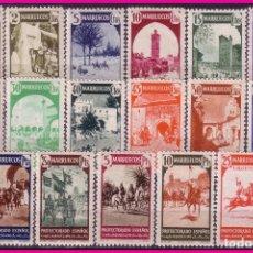 Sellos: MARRUECOS 1940 TIPOS DIVERSOS, EDIFIL Nº 200 A 216 * * COMPLETA. Lote 78365485
