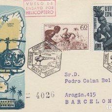 Sellos: GUINEA. SOBRE DEL PRIMER VUELO POR HELICÓPTERO DE 1956. Lote 78835185