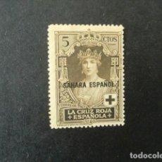 Sellos: SAHARA,1926,PRO CRUZ ROJA ESPAÑOLA,EDIFIL 13*,NUEVO CON SEÑAL FIJASELLO,(LOTE AB). Lote 79158993