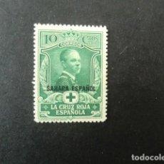 Sellos: SAHARA,1926,PRO CRUZ ROJA ESPAÑOLA,EDIFIL 14*,NUEVO CON SEÑAL FIJASELLO,(LOTE AB). Lote 79159345