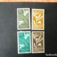 Timbres: SAHARA,1956,PRO INFANCIA,EDIFIL 126-129*,COMPLETA,NUEVOS SEÑAL FIJASELLO,EDIF.126 SIN GOMA,(LOTE AB). Lote 79600585
