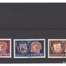 Sellos: FERNANDO POO 1968 - EDIFILNRO. 262-64 - NUEVOS. Lote 84596176