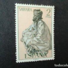 Sellos: SAHARA,1972,TIPOS INDÍGENAS,EDIFIL 299,NUEVO SIN GOMA,(LOTE AB). Lote 80109409