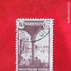Sellos: MARRUECOS - PORTECTORADO ESPAÑOL - LARACHE - BERTUCHE. Lote 80132665