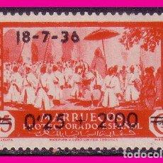 Sellos: MARRUECOS 1936 SELLO Nº 139 HABILITADO, EDIFIL Nº 161 * * LUJO. Lote 80203701