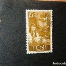 Sellos: IFNI,1956,DIA DEL SELLO,EDIFIL 132,USADO,(LOTE AB). Lote 80302529