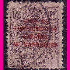 Sellos: MARRUECOS 1921 SELLOS DE ESPAÑA HABILITADOS, EDIFIL Nº 79 (O) CLAVE. Lote 80303669