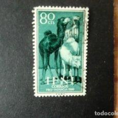 Sellos: IFNI,1960,PRO INFANCIA,EDIFIL 162,USADO,(LOTE AB). Lote 80310841