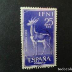 Sellos: IFNI,1964,PRO INFANCIA,EDIFIL 203,USADO,(LOTE AB). Lote 80348261