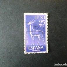 Sellos: IFNI,1964,PRO INFANCIA,EDIFIL 203,USADO,(LOTE AB). Lote 80348297
