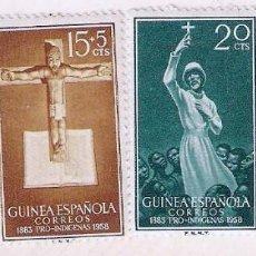Sellos: SELLOS GUINEA ESPAÑOLA 1958 - PRO INDIGENAS . Lote 81041276