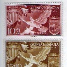 Sellos: SERIE DE SELLOS GUINEA ESPAÑOLA 1958 - AYUDA A VALENCIA. Lote 81042304
