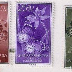 Sellos: SERIE DE SELLOS GUINEA ESPAÑOLA 1958 - DIA DEL SELLO. Lote 81043892