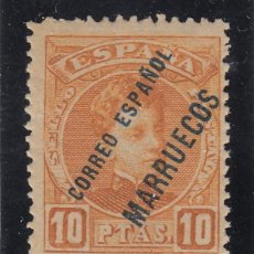 Sellos: EDIFIL MARRUECOS N-13. NUEVO SIN CHARNELA. Lote 81172636