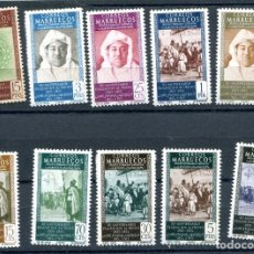 Briefmarken - Edifil 406/415 de Marruecos español, nuevos sin fijasellos. - 81204144