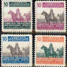 Sellos: MARRUECOS PRO MUTILADOS DE GUERRA 1945. Lote 81241192