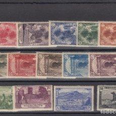 Stamps - MARRUECOS 105/118 ** SERIE COMPLETA LUJO. SIN SEÑAL DE FIJASELLOS - 81252552