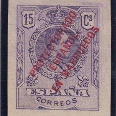 Sellos: MARRUECOS EDIFIL 47S (*) NUEVO SIN GOMA. 15C. VIOLETA. Lote 81253316
