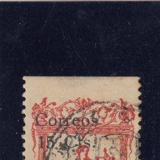 Briefmarken - MARRUECOS EDIFIL ESPECIALIZADO 72hcc CAMBIO DE COLOR HABILITACIÓN. CIRCULADO - 81283592