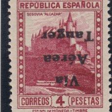 Sellos: TANGER EDIFIL ESPECIALIZADO 139HI* HABILITACIÓN INVERTIDA, CON SEÑAL DE FIJASELLOS. Lote 82264956