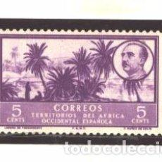 Sellos: AFRICA OCCIDENTAL 1950 - EDIFIL NRO. 4 - PAISAJE Y GRAL. FRANCO - NUEVO. Lote 102799604
