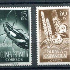 Sellos: EDIFIL 330/3 DE GUINEA ESPAÑOLA. SERIE COMPLETA. NUEVOS SIN FIJASELLOS.. Lote 82965984