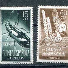 Sellos: EDIFIL 330/3 DE GUINEA ESPAÑOLA. SERIE COMPLETA. NUEVOS CON FIJASELLOS.. Lote 82966068