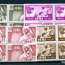 Sellos: EDIFIL 95/98 DE IFNI. SERIE COMPLETA EN BLOQUE DE 4, NUEVOS SIN FIJASELLOS. . Lote 82967748
