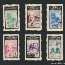 Sellos: 1955.PUERTAS TÍPICAS.EDIFIL 482/487.SERIE COMPLETA.NUEVOS.. Lote 83100136