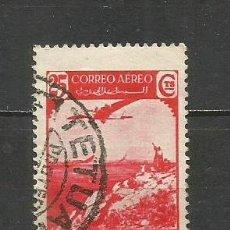 Sellos: MARRUECOS EDIFIL NUM. 188 USADO. Lote 83148720