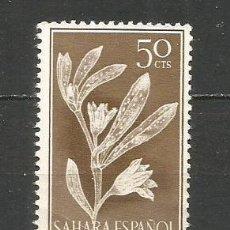 Sellos: SAHARA EDIFIL NUM. 129 USADO. Lote 83150284