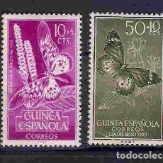 Francobolli: MARIPOSAS DE GUINEA ESPÑ. SELLOS EMIT. 23-11-58. Lote 83245036