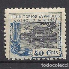 Selos: RESIDENCIA GOBERNADOR GUINEA 1924 EDIFIL 173 NUEVO**. Lote 83423204