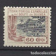 Selos: RESIDENCIA GOBERNADOR GUINEA 1924 EDIFIL 175 NUEVO**. Lote 83423292