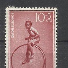Sellos: GUINEA 1959 EDIFIL 395 NUEVO*. Lote 136600956