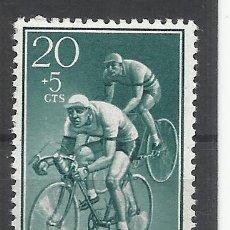 Sellos: GUINEA 1959 EDIFIL 396 NUEVO*. Lote 136600989