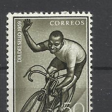 Sellos: GUINEA 1959 EDIFIL 397 NUEVO*. Lote 136601018