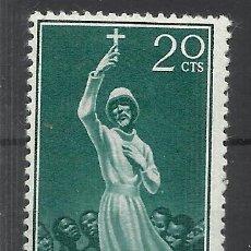 guinea 1958 edifil 386 nuevo*