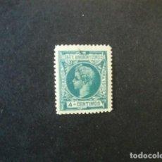 Sellos: ELOBEY,ANNOBÓN Y CORISCO,1903,ALFONSO XIII,EDIFIL 6,USADO,(LOTE AB). Lote 83652944