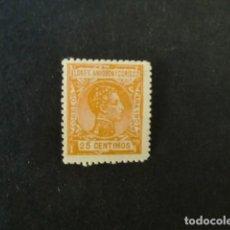 Sellos: ELOBEY,ANNOBÓN Y CORISCO,1907,ALFONSO XIII,EDIFIL 42*,NUEVO CON SEÑAL FIJASELLO,(LOTE AB). Lote 83655152