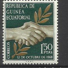 Sellos: GUINEA 1968 EDIFIL 2 NUEVO**. Lote 83655288