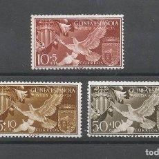 Sellos: GUINEA E. 1958 - EDIFIL NRO. 373-75 - AYUDA A VALENCIA - NUEVOS. Lote 118836818